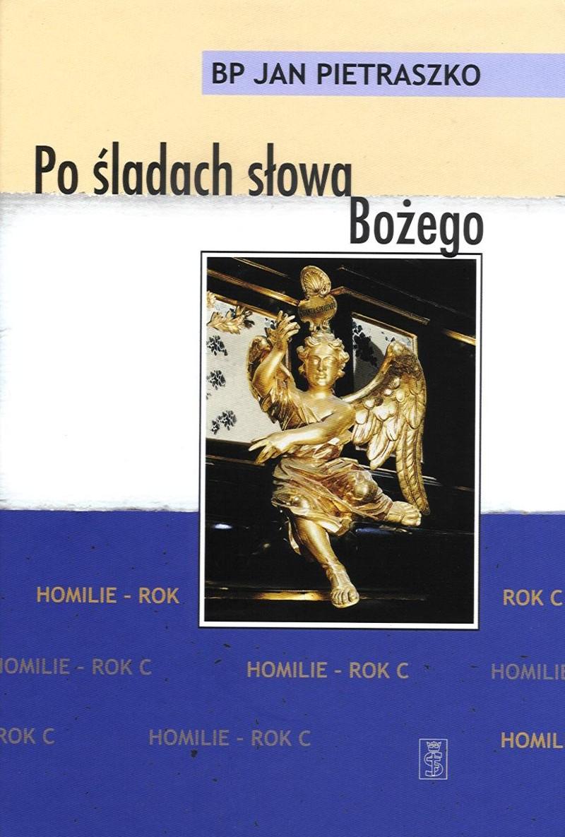 7-pietraszkojan-homiliec